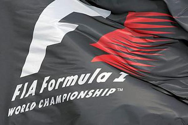 F1-logo-600
