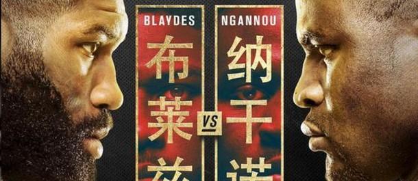 Curtis Blaydes vs. Francis Ngannou